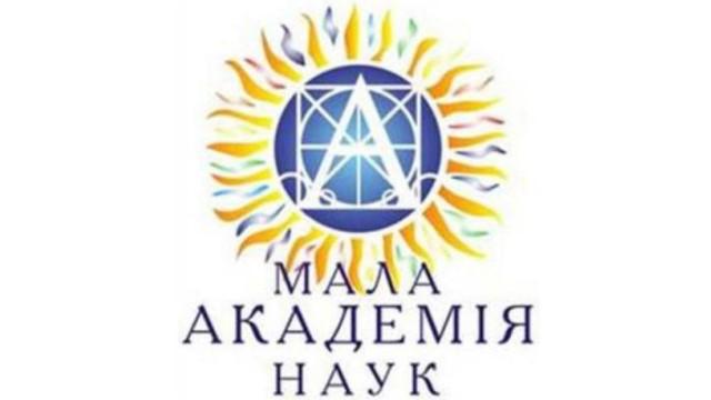 Мала академія наук України стала учасником європейської програми  «Copernicus»> NASU > News